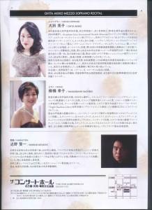 大田亮子2