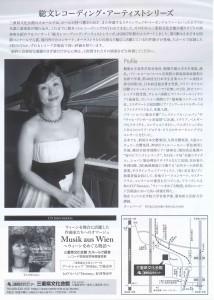 川井綾子2