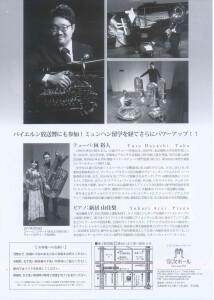 画像-02